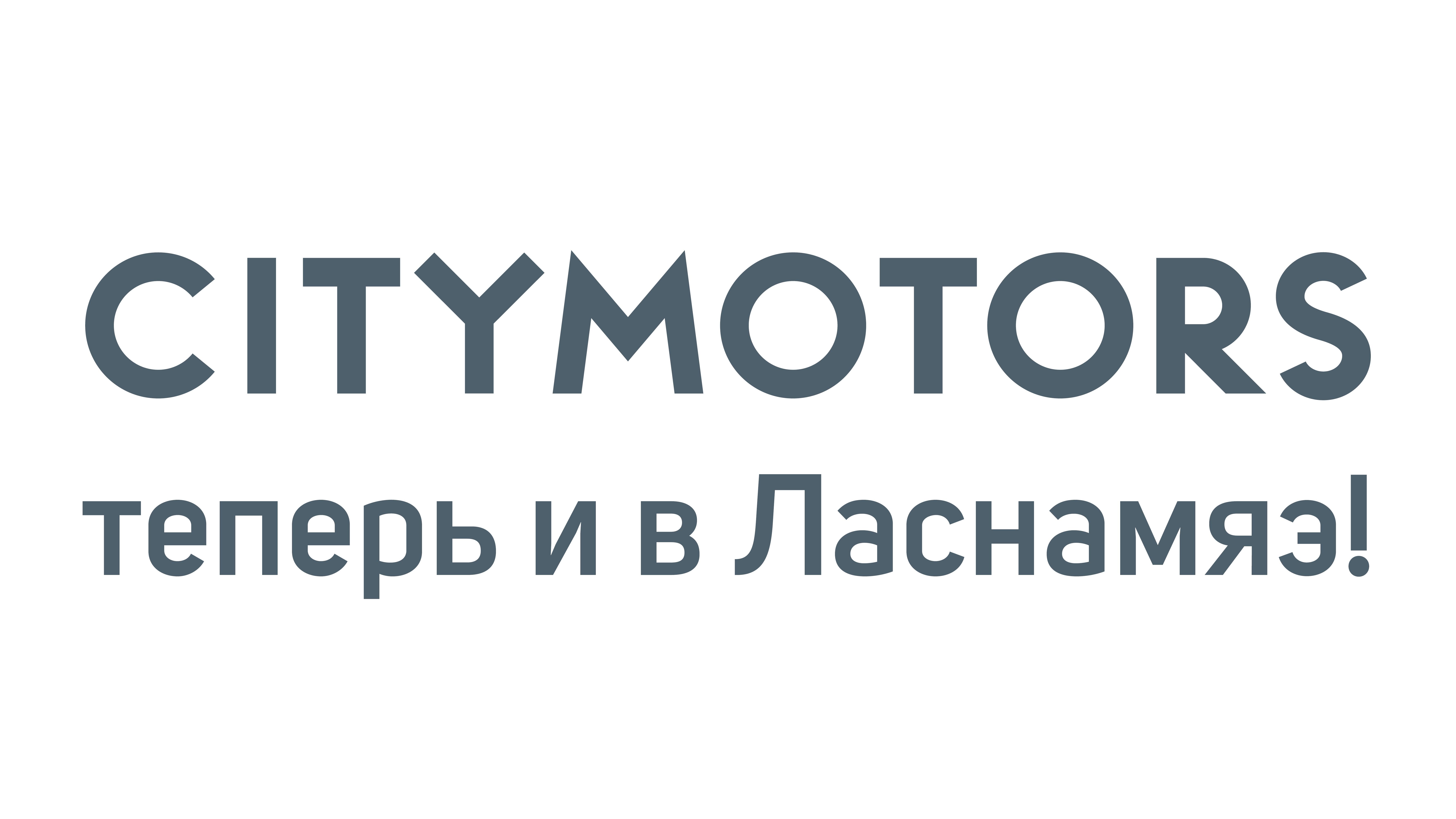 City Motors nüüd ka Lasnamäel RU